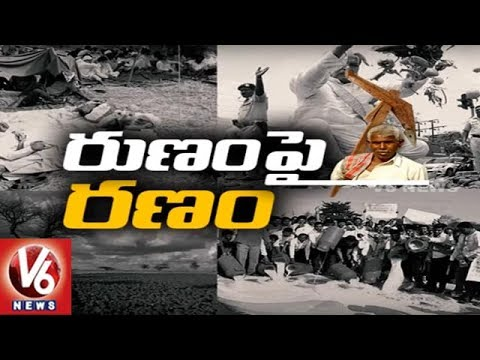 News Makers || Special Story On Farmers Protest, Crop Loan Waive || V6 News