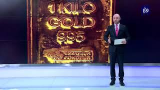 ارتفاع أسعار الذهب عالميا بدعم من زيادة الطلب