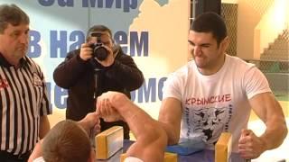 Армспортсмены Крыма выбирают МИР !