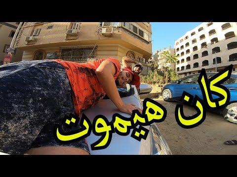 اقوي تحدي في العالم خبطت احمد حسن بالعربيه !! محمد النمر
