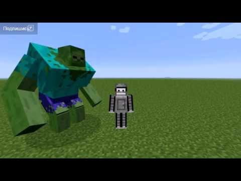 Minecraft мод зомби-халк