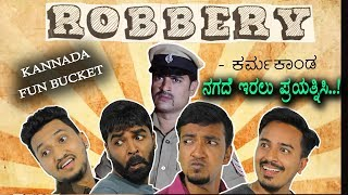 Robbery Very Funny Video | Kannada Fun Bucket | Top Kannada TV