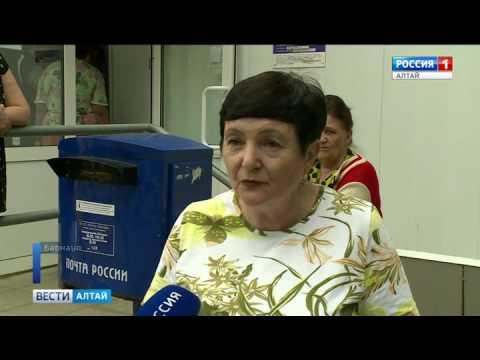 19 почтовых отделений Барнаула перешли на сокращённый режим работы