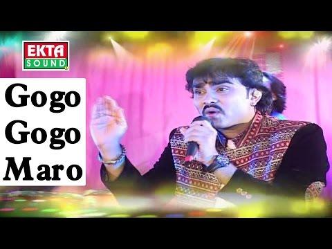 Gogo Gogo Maro Gamdhani    Jignesh Kaviraj    Gujarati Song