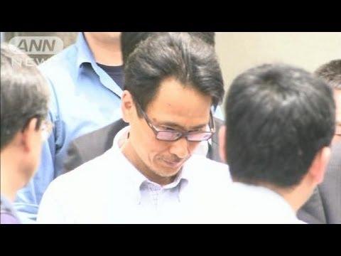 Arresto di Ichihashi 1posted by ghettoromeoqtkv