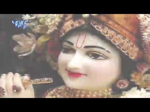 कृष्ण भजन हिट्स - Jai Shree Krishan Hits Vol-1 || Video Jukebox || Bhojpuri Krishan Bhajan