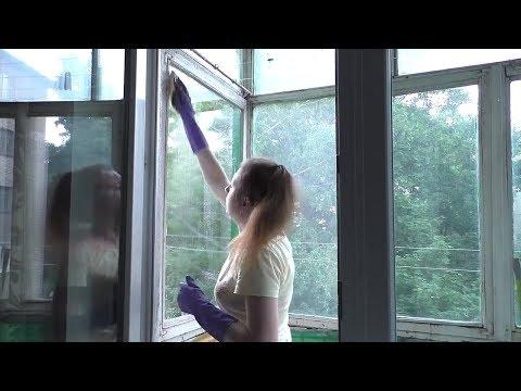 Мою окна на балконе   МОТИВАЦИЯ НА УБОРКУ