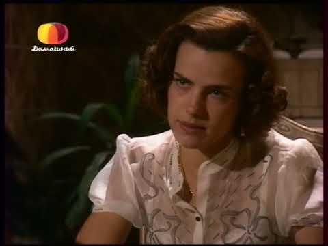 Земля любви, земля надежды (108 серия) (2002) сериал