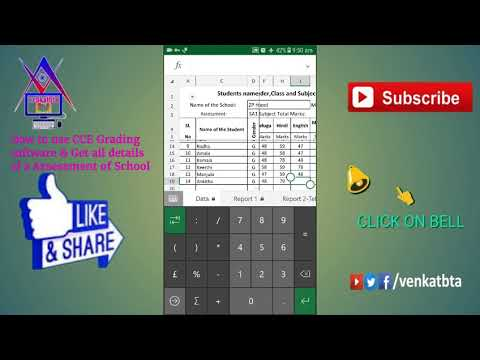 CCE Grading Excel software to get student grade,subject,class,school grades gender wise | venkatbta