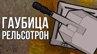ОБСТРЕЛ БАЗЫ ПРОТИВНИКОВ   #119 Rimworld HSK 1.2 Саванна Рэй Пекло