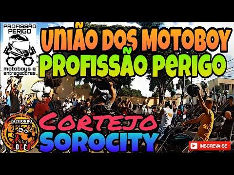MOTOBOY PROFISSÃO PERIGO - CORTEJO EM SOROCABA - UNIÃO DOS MOTOBOYS - JP41