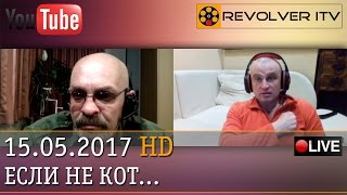 Готовы ли мы к будущему?! • Revolver ITV