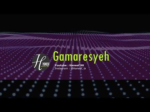 Karaoke gambus Gamaresye | Lengkap dengan lirik | tanpa Rall