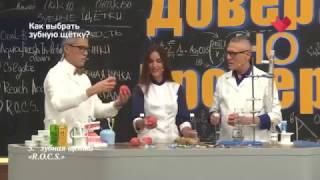 видео Стоматология 32 Дент на Академической