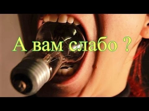 А ВАМ СЛАбО?!/Подборка приколов 2019