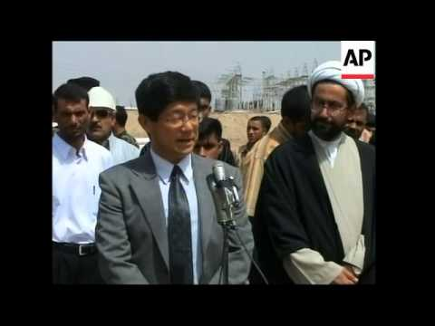 Japan foreign ministry official launches power station project
