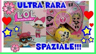 LOL SURPRISE Scopriamo il set Valentine e NUOVA ULTRA RARA WAVE 2!! By Lara e Babou