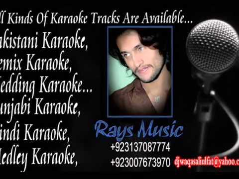 Mora Piya Karaoke