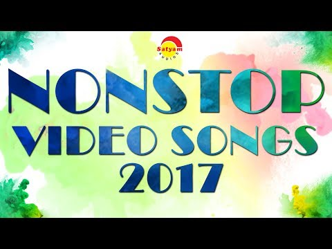 Nonstop Video Songs 2017 | Latest Malayalam Film Songs