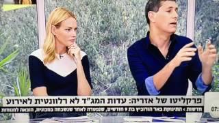 גלית ויואב תוקפים את עורך דינו של אלאור עזריה