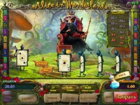 Игровой автомат party gold играть бесплатно