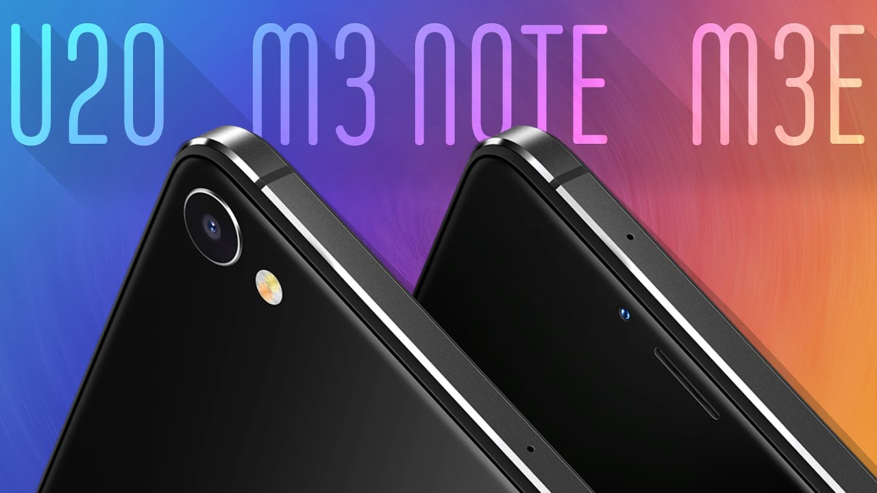 Компания «мейзу» не первый год показывает себя надёжным изготовителем смартфонов, и модель meizu m3e 32 gb gold — удачное тому.