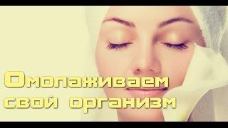 Дыхательная практика для омоложения организма