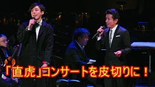 今日から始まるテレビ「高橋一生ウィーク」! YT動画倶楽部 ご視聴いた...