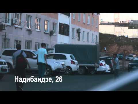 VL Ru незаконные парковки во Владивостоке (первая часть)