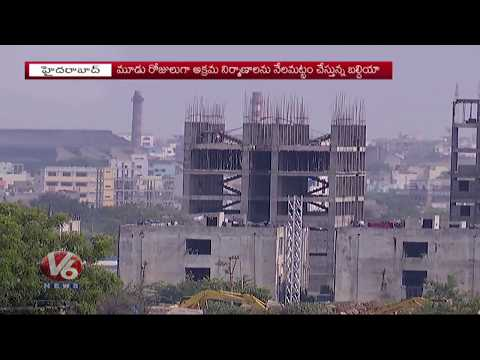 GHMC Started Special Drive For Illegal Constructions | Hamara Hyderabad | V6 News