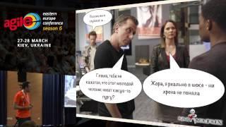 Maks Vyshnivetskyy - SCRUM В ГОССЕКТОРЕ: ОБМАНИ МЕНЯ, ЕСЛИ СМОЖЕШЬ