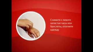 Відео інструкція по застосуванню ДиаДЭНС Кардіо