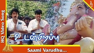 Saami Varudhu Video Song |Udan Pirappu Tamil Movie Songs | Sathyaraj | Rahman | Pyramid Music