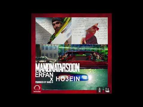 Erfan Ft Ho3ein -