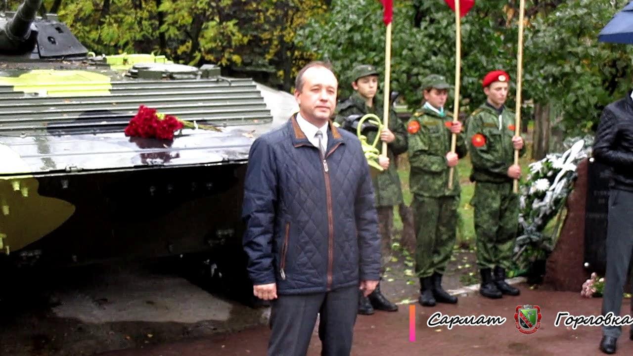 Митинг памяти воинов, в рамках Международного дня памяти «Белые журавли» г. Горловка.