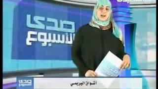 Gambar cover بنت تتحول الي رجال كيف ؟؟؟