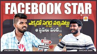Tiktok Facebook Star Funny Interview | Anchor shiva | Mana Media