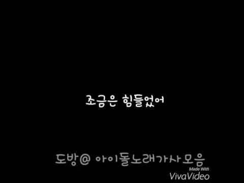 (+) 정은지 & 서인국 - All for you (Lyrics)