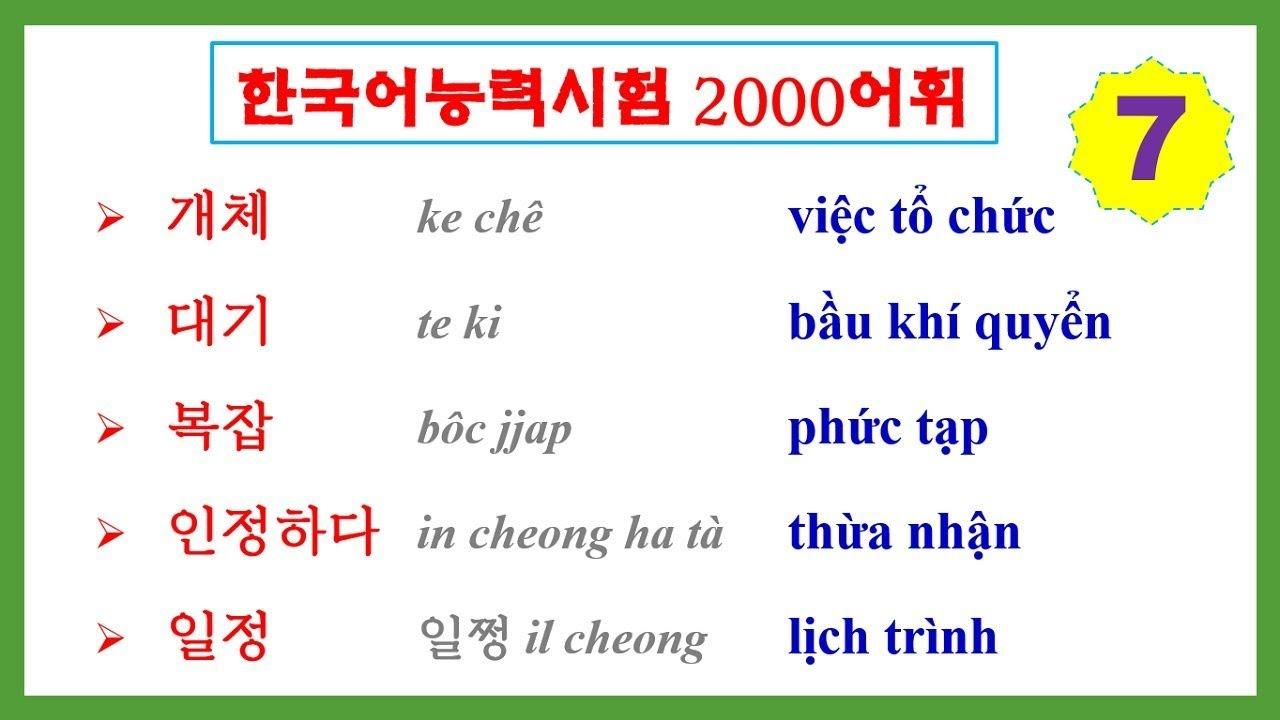 [Tập 7] 2000 TỪ VỰNG ÔN TOPIK | 한국어능력시험 2000어휘 | Hàn Quốc Sarang