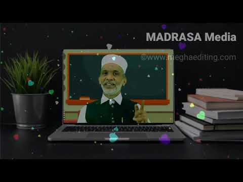 Download CLASS 1 |Madrasa 1 |2021