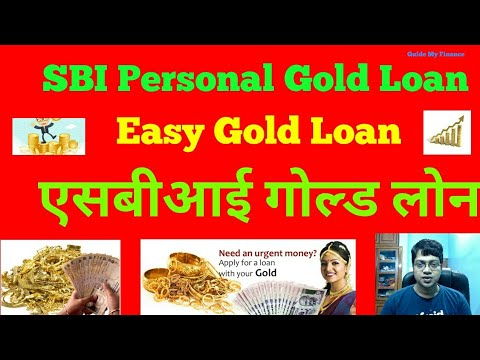 Easy SBI Personal Gold Loan | All Purpose Gold Loan