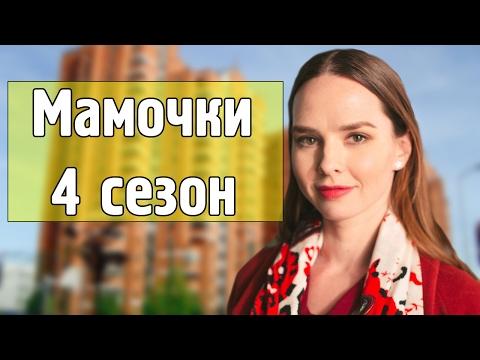Зов крови сезон 1,2,3,4,5 2011 смотреть онлайн или