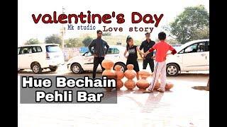Hue Bechain Pehli Baar     Divyansh & Ishu Valentine