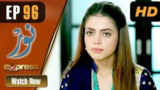 Pakistani Drama | Noor - Episode 96 | Express Entertainment Dramas | Asma, Agha Talal, Adnan Jilani