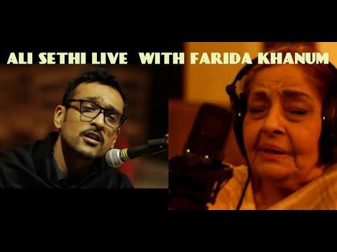 ALI SETHI LIIVE WITH FARIDA KHANUM Rehearsing for 'Yaad Mein Teri`