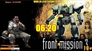 [18+] Шон играет в Front Mission 3 (PS1, 2000)