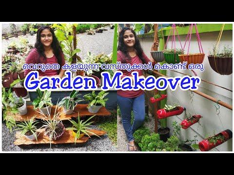 Garden Corner Tour | Garden makeover using waste materials | Zero Cost Garden Ideas