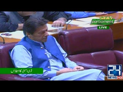 LIVE   PM Imran Khan in National Assembly Session   26 June 2019