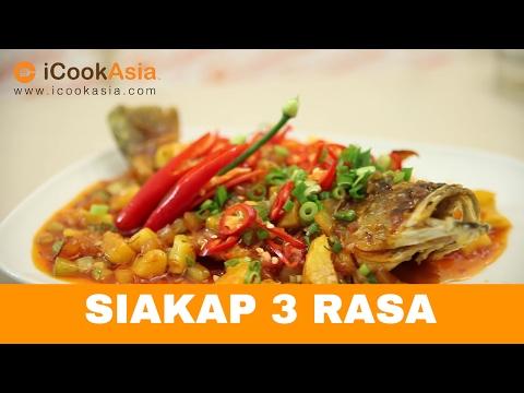 Ikan Siakap Tiga Rasa   Try Masak   iCookAsia