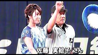 元SKE48 佐藤実絵子始球式